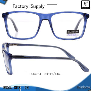 Big Size Optical Frames for Transparent Color (A15764)