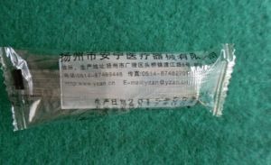 Mouthpiece Atomized Component Oxygen Mask pictures & photos