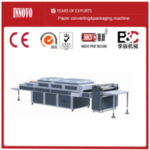Automatic UV Coating Machine (SDSG-1200A) pictures & photos