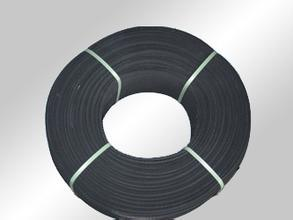 PP Tape for Cable Filling pictures & photos