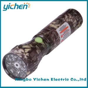 15 LED Flashlight With 1 Laser Pointer (YC703F(15+1))
