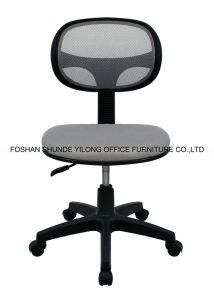 Office Mesh Chair / Office Furniture / Mesh Chair Without Armrest pictures & photos