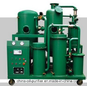 The Hot Sale Multi-Functional Insulation/Transformer Oil Purifying System pictures & photos