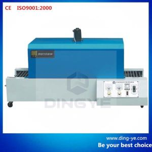 BS-B400 Thermal Shrink Packaging Machine pictures & photos
