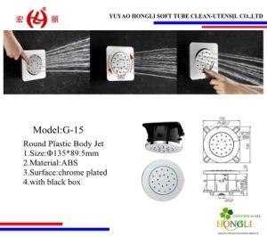 G15 ABS Round Body Massage Spray Shower Jet pictures & photos