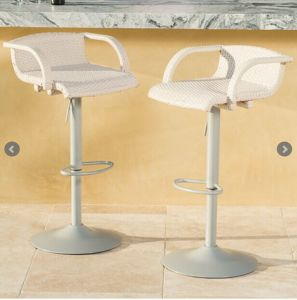 White Garden Patio Rattan Furniture Outdoor Bar Stools (FS-WBS001 white) pictures & photos