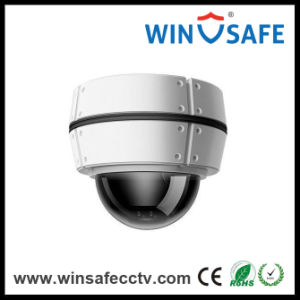 Dual Power Supply Mini Dome IP Camera pictures & photos