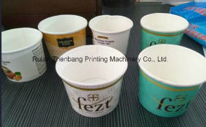 Paper Cup Printing Machine (RY-650-5C) pictures & photos