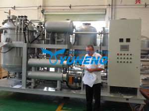 Ynzsy1000-1 Black Engine Oil Purification System pictures & photos