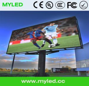 Alibaba Express Shenzhen Direct Factory P16 Outdoor Full Color LED Display / Stadium Sport Live High Brightness Large LED Screen pictures & photos