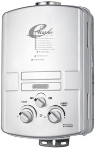 Flue Type Instant Gas Water Heater/Gas Geyser/Gas Boiler (SZ-RB-6) pictures & photos