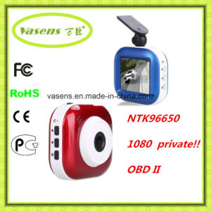 Super Mini Car DVR 909h Smart Parking pictures & photos