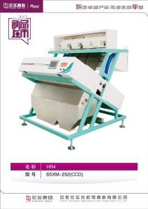 Quality Rice Color Sorter Machine From Hefei, Anhui, Brand Is Hongshi pictures & photos
