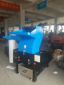 Plastic Crusher with Two Stages and Claw Cutter pictures & photos