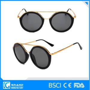 2016 Fashion Custom City Vision Sunglasses pictures & photos