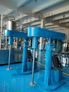 China Top Supplier High Speed Mixer pictures & photos
