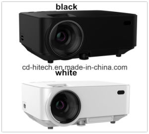 Best LCD Projector for Home, Business and