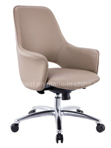 High Grade PU Chair for Office Room (Ht-831b) pictures & photos