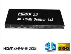 HDMI 2.0 4k*2k 1*8 HDMI Splitter Support 3D up to 4096*2160/60Hz pictures & photos