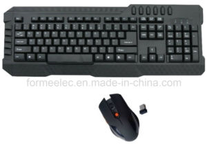 Multi-Media Wireless Mouse Keyboard Combo pictures & photos