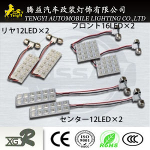 LED Car Auto Reading Work Decorative Interior Lamp for Crown Celsior Serena pictures & photos