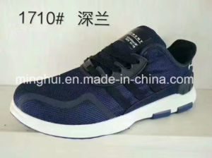 China Shoes Factory Supply Sport Shoes Running Shoes Footwear pictures & photos