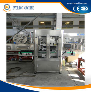 Automatic Double Head Sleeve Labeling Machine for Pet Bottle pictures & photos