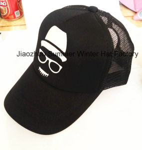 Cheap Printing Cap Sports Cap Leisure Cap Baseball Cap Trucker Hat City Fashion Cap pictures & photos