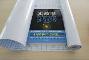 Adhesive Embossed Book Cover (JN-0305) pictures & photos