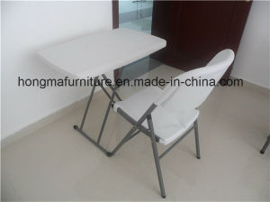 Plastic Folding Adjustable Table for Personal Use From China Manufacture
