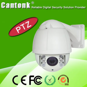 CCTV IP66 Ahd/Tvi/Cvbs 10X Optical Zoom High Speed Dome PTZ Camera (PT4AH) pictures & photos