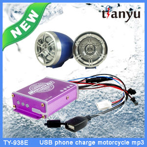 Waterproof Motorcycle USB MP3 Player Electric Charge Function Alarm System pictures & photos