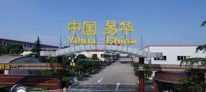 Yihua Building Material Floor Tile, Rigid Floor, Solid Floor, WPC Floor pictures & photos