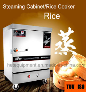 High Efficiency Automatic Electric Commercial Rice Steamer for Food pictures & photos