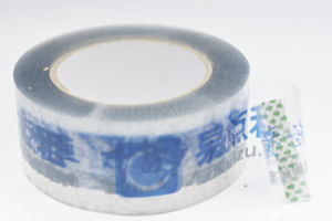 Adhesive Coating 48um No Noise Packing BOPP Tape for Bonding pictures & photos