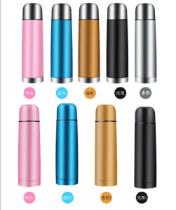 500m Stainless Steel Bullet Type Vacuum Flask Manufacturer pictures & photos