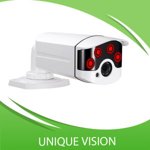 New Waterproof Casing for CCTV Ahd 3.0MP Camera pictures & photos
