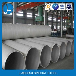Large Diameter Corrugated Steel Pipe Price List pictures & photos