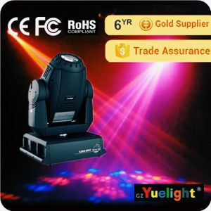 Yuelight Wholesale 1200W Sharpy Beam Spot Wash 3 in 1 Moving Head Light pictures & photos