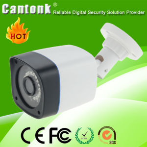 Surveillance CCTV Network IP Camera 3.1MP HD-Ahd WDR Bullet pictures & photos