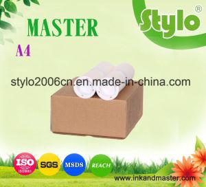 Rz Master pictures & photos