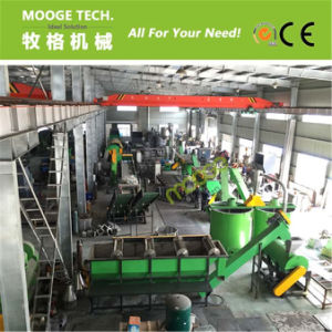 PET Bottle Plastic Washing Recycling Equipment pictures & photos