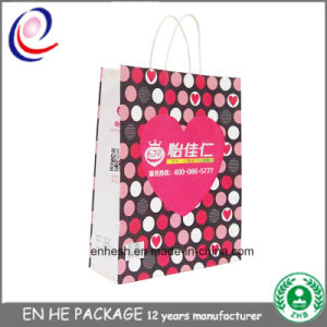Customize Cheap Gift Paper Bag with Logo pictures & photos
