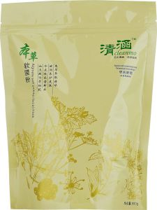 Improve Skin Texture Relieve Allergic Calm Skin Facial Mask pictures & photos