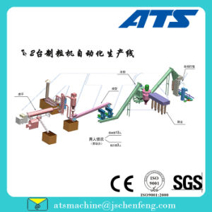Peanut Shell Vertical Ring Die Pellet Mill Production Line pictures & photos
