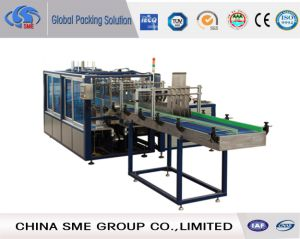 Beverage Bottle Carton Packing Machine (MG-XB25) pictures & photos