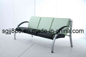 Leisure Sofa (8061#)