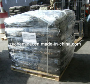 Carbon Black Pigment, for Paint, Printing Ink, Printing Paste, Plastic, and Rubber, etc pictures & photos