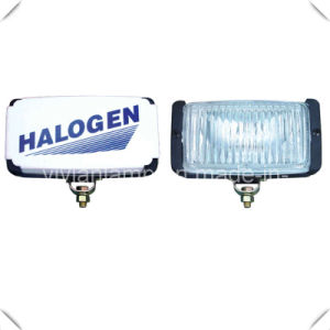 Halogen Fog Lamp with H3 Bulb (HY-075A)