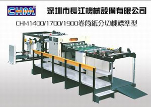 Sheeter pictures & photos